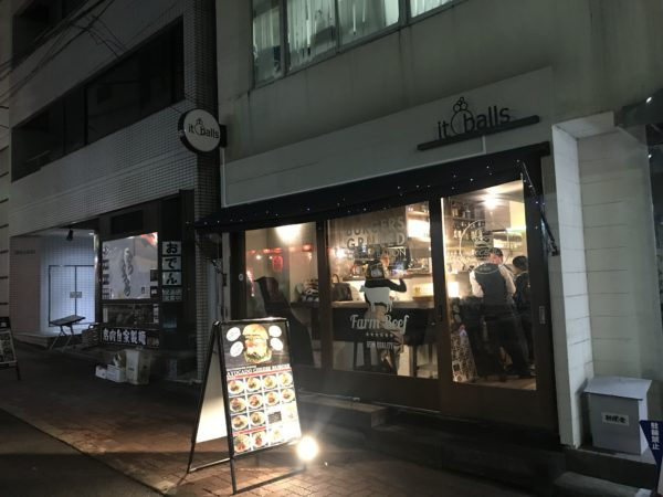 ワイン会 渋谷