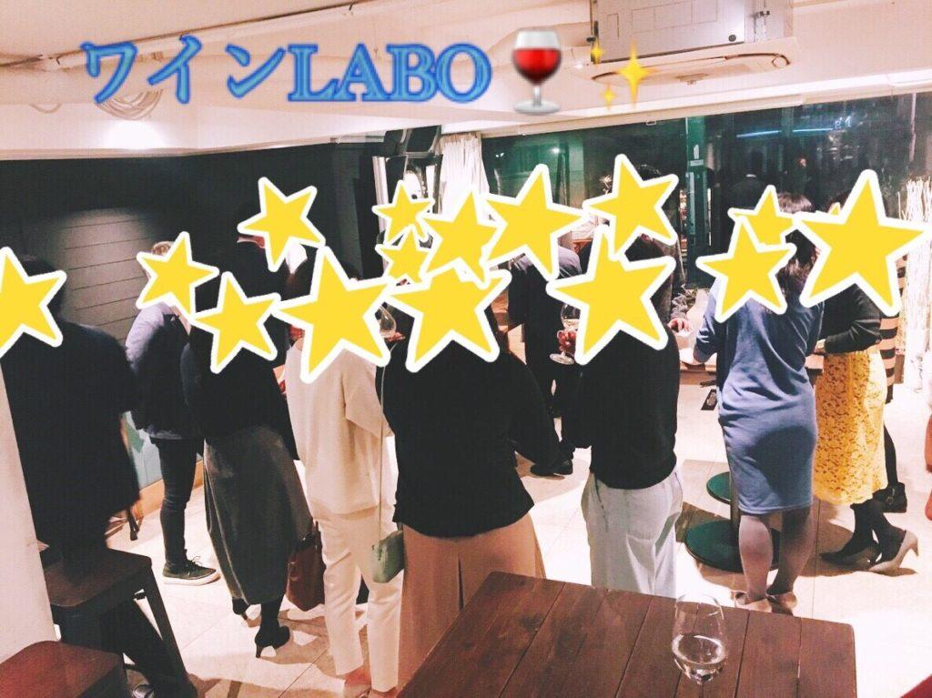 (終了)女性主催おしゃれカフェで平日の夜にカジュアルワイン会@新宿