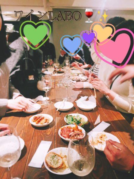 (終了)(ワインLABO)【アラサー独身限定ワイン会】〜完全紹介制の赤坂サロンで20・30代限定のワイン会〜