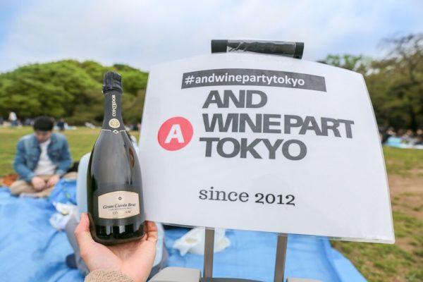 (終了)お花見ワイン会@代々木公園~さくらをみながらまったりゆったりワインを飲んで交流する会2019~