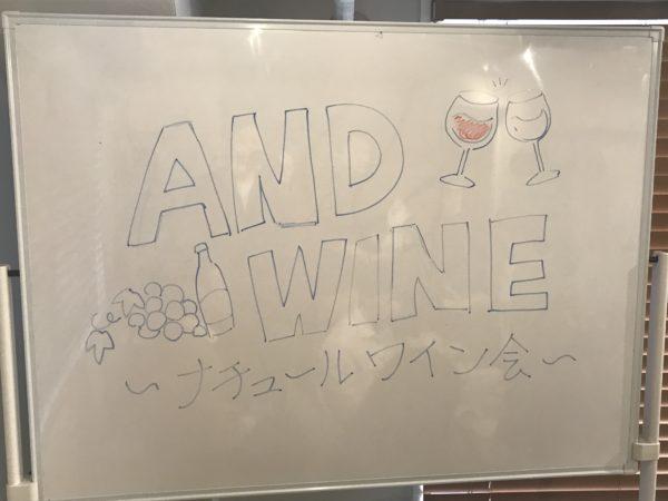4月のワインイベントレポートまとめ
