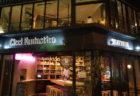 独身ワイン会@浜松町〜レストランで年末最後のワインと自然な出会いを楽しむ会〜